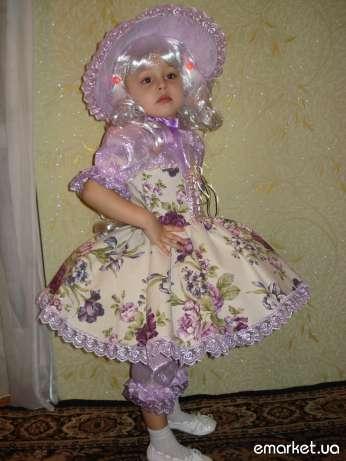 Нажмите на изображение для увеличения Название: кукла 1.jpg Просмотров: 82 Размер:21.4 Кб ID:5247905