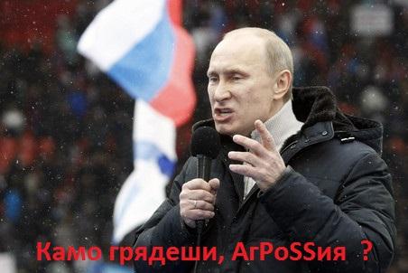 Насилие, исходящее от России, подрывает безопасность всего мира, - генсек НАТО - Цензор.НЕТ 5879