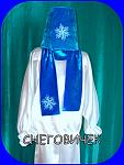 Нажмите на изображение для увеличения Название: Снеговичек голубой.jpg Просмотров: 5 Размер:83.8 Кб ID:12984527