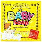 Нажмите на изображение для увеличения Название: madame-heng-baby-soap.jpg Просмотров: 126 Размер:34.8 Кб ID:7780161