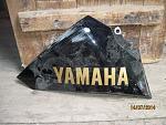 Нажмите на изображение для увеличения Название: IMG_8871 Нижний пластик Yamaha оригинал  - 50$.jpg Просмотров: 6 Размер:169.1 Кб ID:12531523