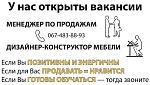 Нажмите на изображение для увеличения Название: Vakansii-Indeko.jpg Просмотров: 105 Размер:94.0 Кб ID:13151052