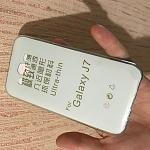 Нажмите на изображение для увеличения Название: IMG_0583.jpg Просмотров: 3 Размер:99.7 Кб ID:12107962