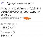 Нажмите на изображение для увеличения Название: IMG_20210722_144339.jpg Просмотров: 12 Размер:123.4 Кб ID:13499543