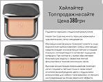Нажмите на изображение для увеличения Название: Screenshot_20190424-221714_Telegram.jpg Просмотров: 8 Размер:104.8 Кб ID:13103989